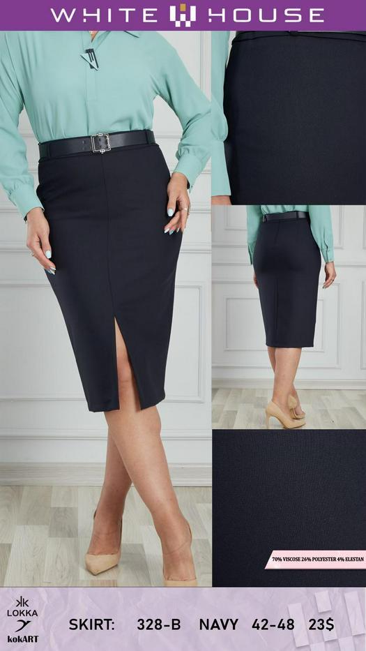 Большие размеры юбки 1051892