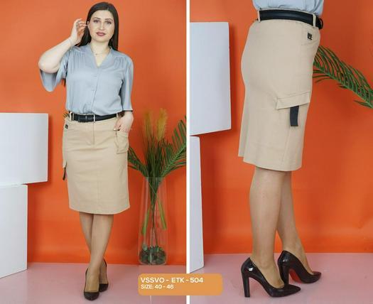 Большие размеры юбки 965503
