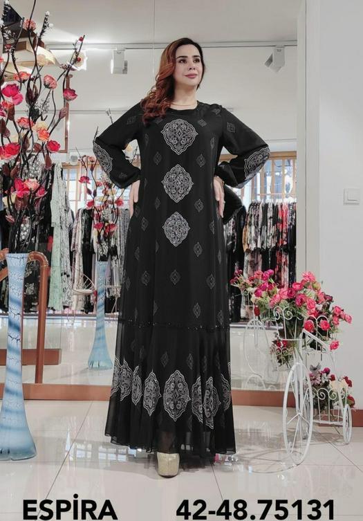 Мусульманская одежда нарядная 1009387