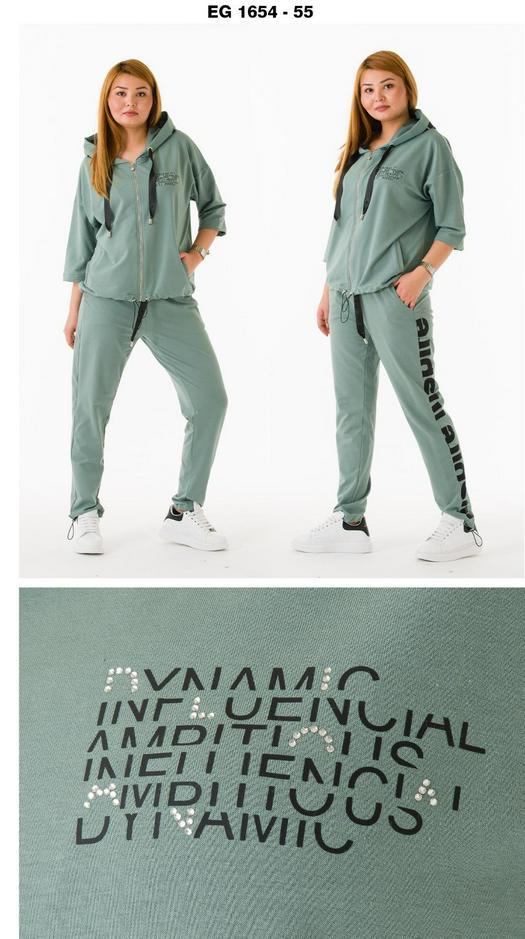 Большие спорт костюмы 967625